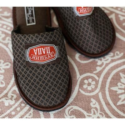 "Обувь домашняя мужская ""Лучший папа"", размер 42/43"