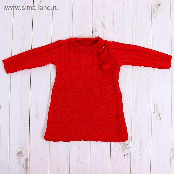 """Платье для девочки """"Вероника"""", рост 86-92 см (28), цвет красный (арт. 1282_М)"""