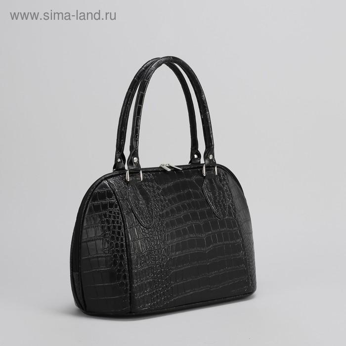 Сумка женская на молнии, 1 отдел, 1 наружный карман, чёрный крокодил