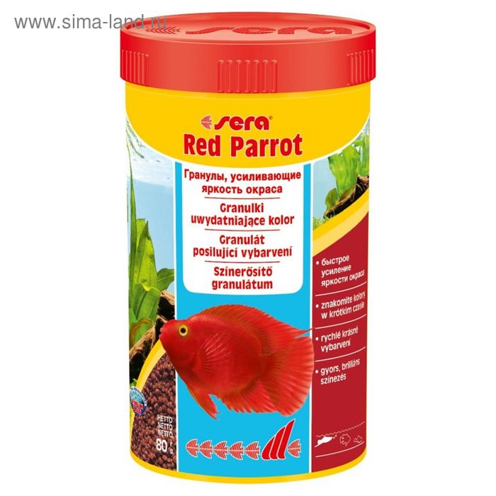 Корм для яркой окраски рыб Sera Red Parrot, 250 мл. 80 гр.