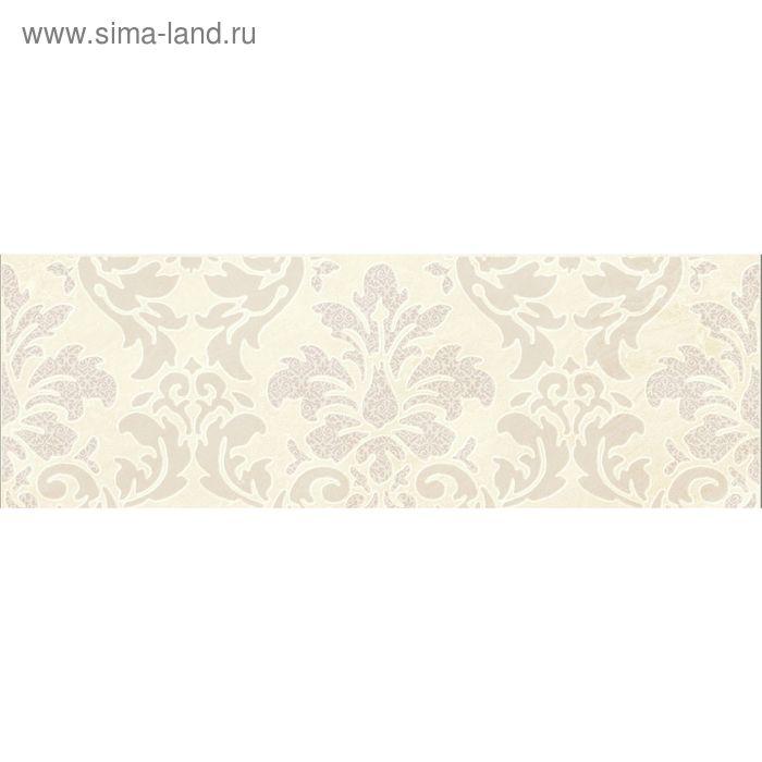 Вставка керамическая 60х20см Атриум бежевый 17-03-11-591-1