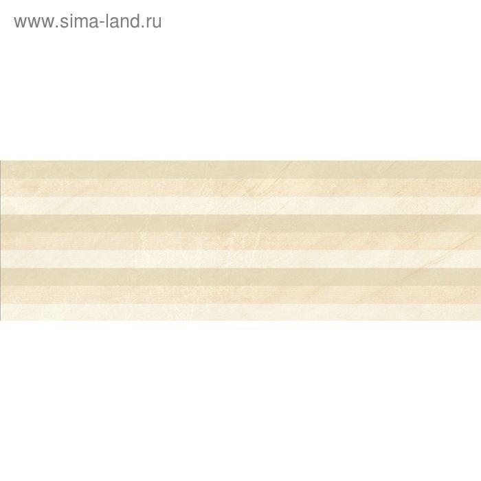Облицовочная плитка Атриум бежевый (полоска) 17-00-11-592 60х20см (в упаковке 1,2 кв.м)