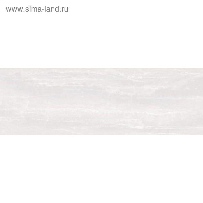 Облицовочная плитка Прованс серый (верх) 17-00-06-865 60х20см (в упаковке 1,2 кв.м)