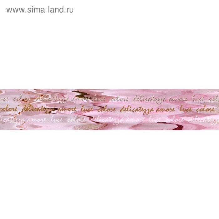 Бордюр 7,5х40см Букет розовый 76-03-41-661
