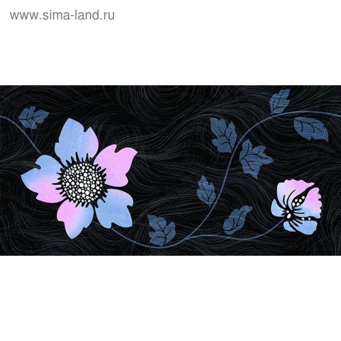 Вставка керамическая 50х25см Болеро синий 10-03-65-122-2