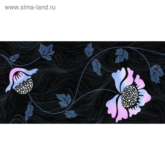 Вставка керамическая 50х25см Болеро синий 10-03-65-122-1
