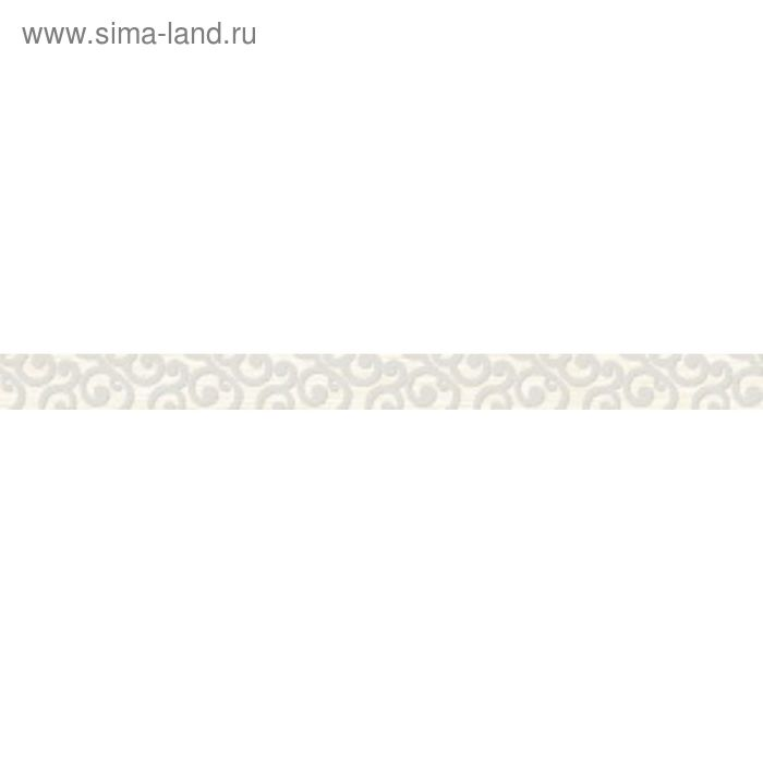 Бордюр 40х3см Ваниль светлый 36-03-21-720