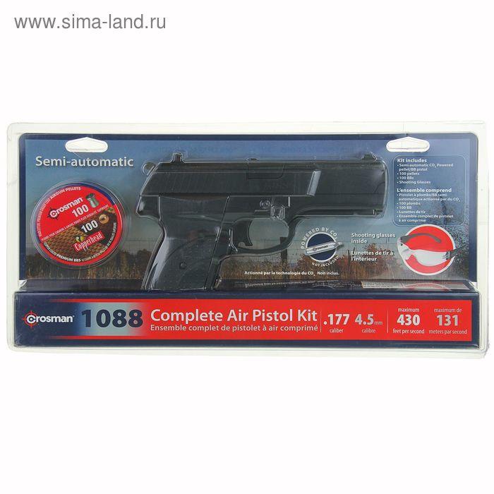 Пистолет пневматический Crosman 1088 BG Kit (пули+очки), кал.4,5 мм, 1088BAK, шт