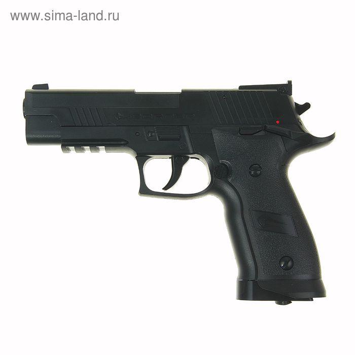 Пистолет пневматический BORNER Z122, кал. 4,5 мм, 8.5010, шт