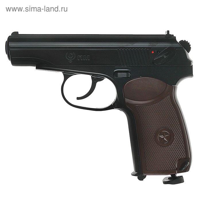 Пистолет пневматический Umarex PM, 5.8171, шт