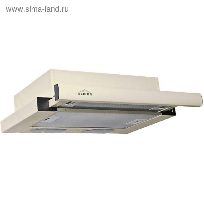 Кухонная вытяжка ELIKOR Интегра 50П-400-В2Л, крем