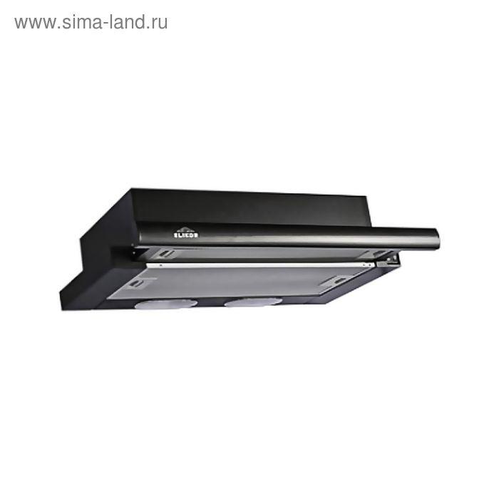 Кухонная вытяжка ELIKOR Интегра 60П-400-В2Л, чёрная