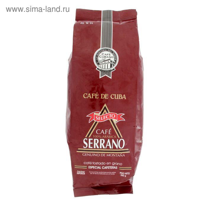 Кофе Серрано Селекто зерно 500 г