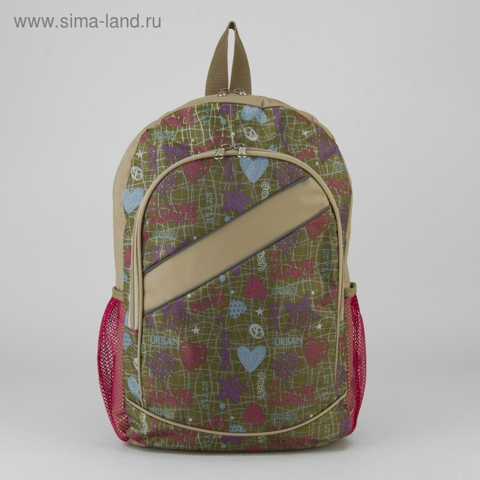 """Рюкзак молодёжный на молнии """"Розовые сердца"""", 1 отдел, 3 наружных кармана, бежевый"""