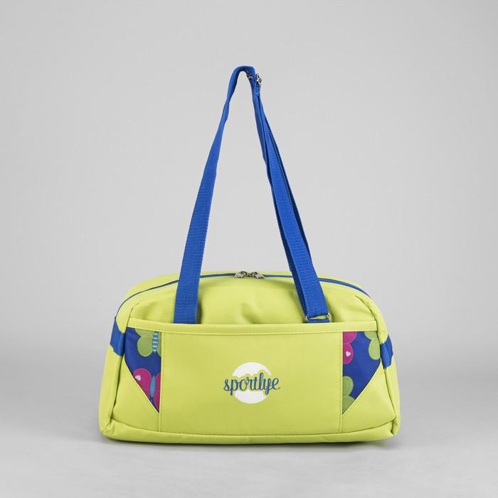 Сумка спортивная на молнии, 1 отдел, 1 наружный карман, зелёный/синий