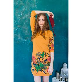 Платье женское М-231-05 горчичный, р-р 42