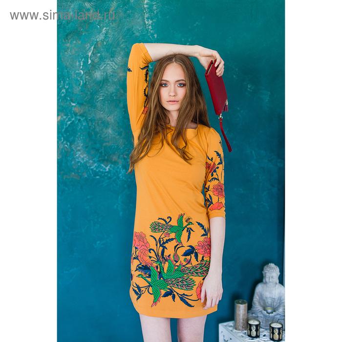 Платье женское М-231-05 горчичный, р-р 44