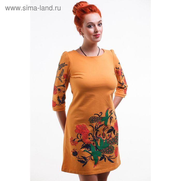 Платье женское М-231-05 горчичный, р-р 48