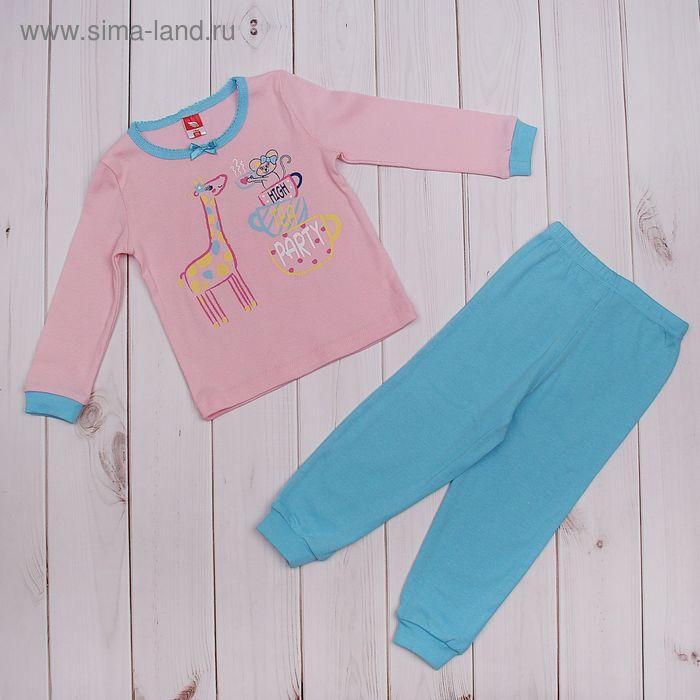 Пижама для девочки, рост 86 см (52), цвет светло-розовый/голубой CAB 5243_М