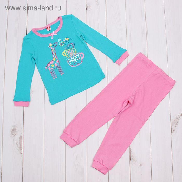 Пижама для девочки, рост 92 см (56), цвет бирюзовый/розовый CAB 5243_М