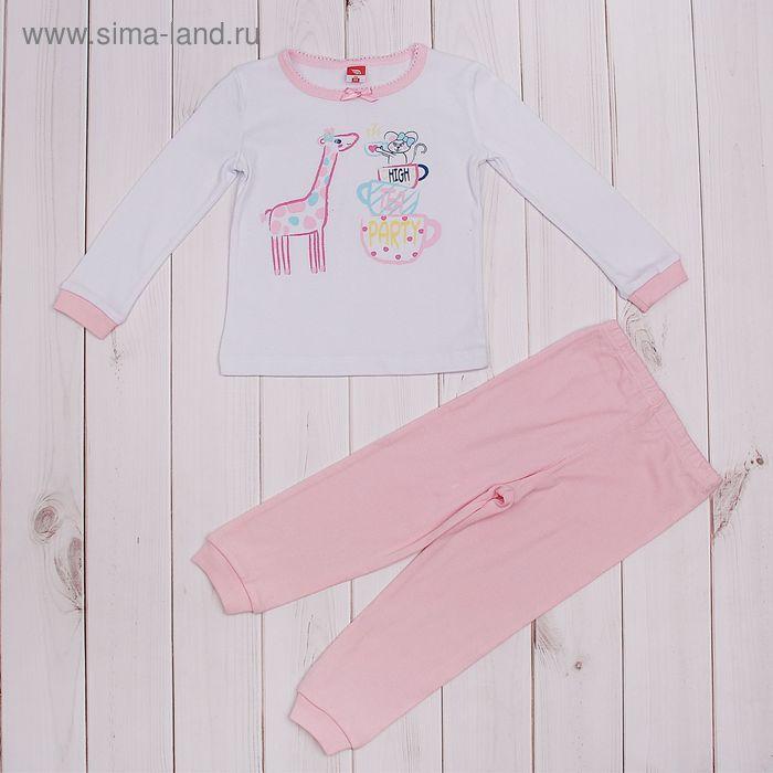 Пижама для девочки, рост 86 см (52), цвет белый/светло-розовый CAB 5243_М