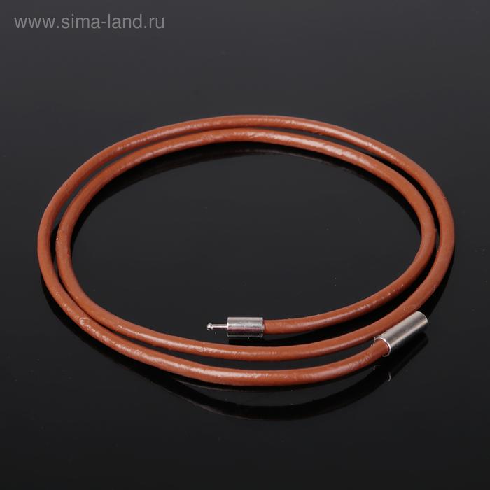 Шнур кожаный с замком LCC-01, 25мм, коричневый