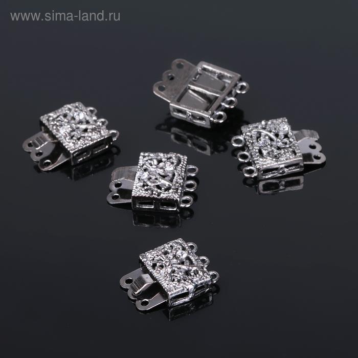 """Замок для 3-х цепочек """"Квадрат"""", DC-026, набор 5шт, №03 под чёрный никель"""