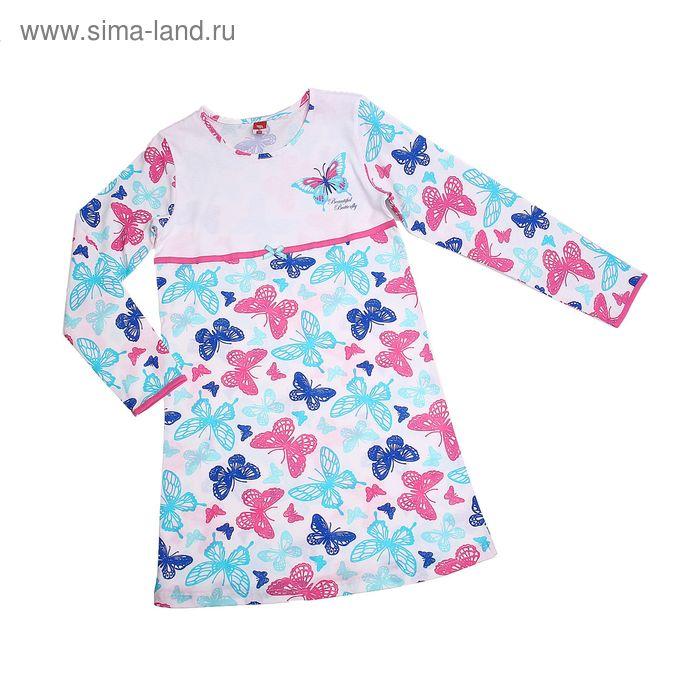 Сорочка ночная для девочки, рост 128 см (64), цвет бирюзовый CAJ 5259_Д