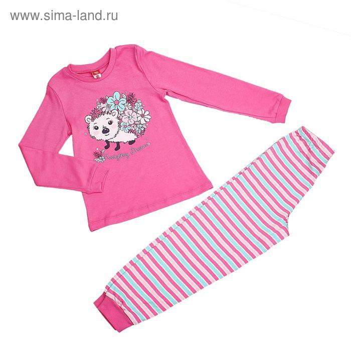 Пижама для девочки, рост 122 см (64), цвет розовый CAK 5279_Д