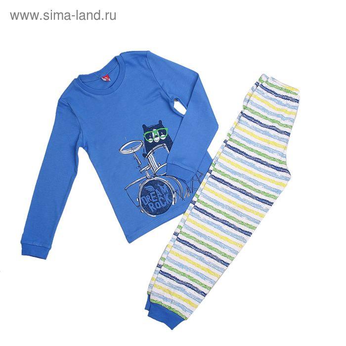 Пижама для мальчика, рост 110 см (60), цвет синий CAK 5282_Д