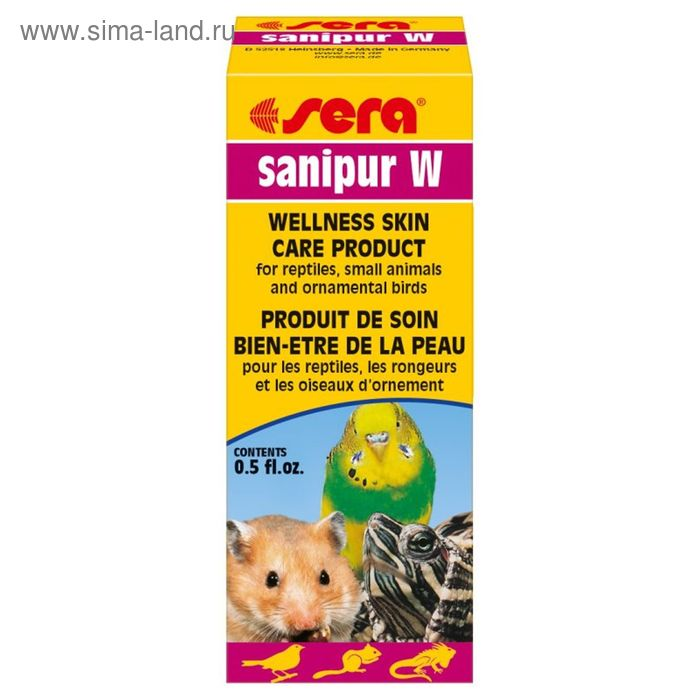 Капли мультивитаминные Sera vitamin plus N,15 мл
