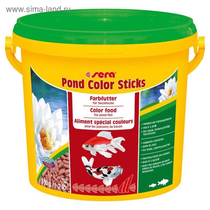 Корм для яркого окраса прудовых рыб Sera Pond Color Sticks 3.8 л, 550 г
