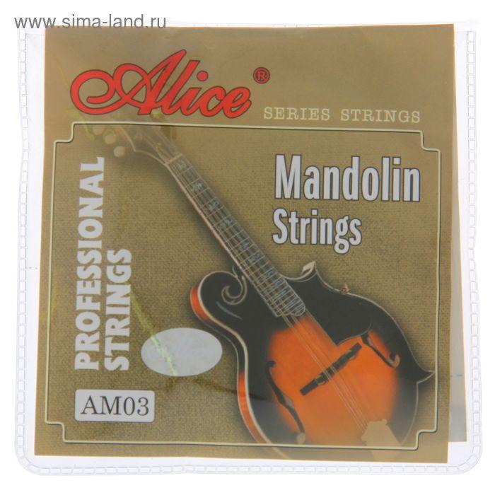 Струны для мандолины Alice AM03 посеребренная медь, 010-034,
