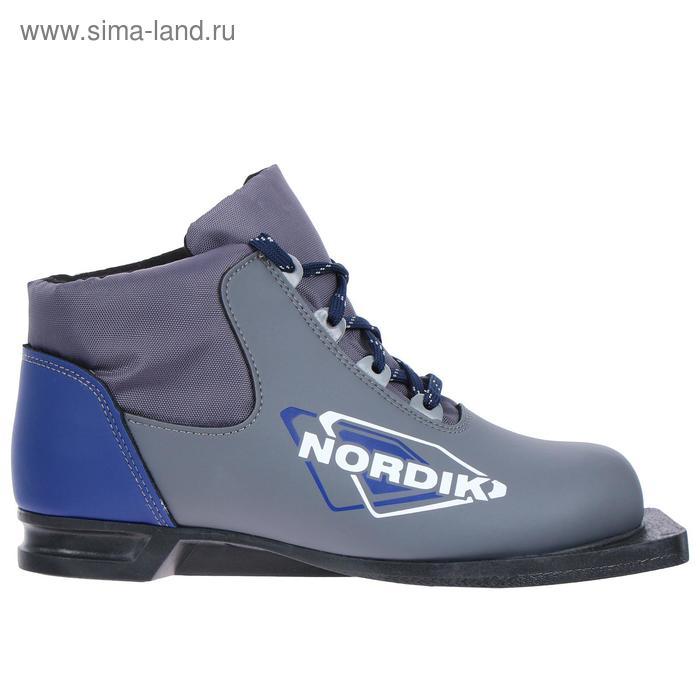 Ботинки Spine Nordik  43/7 (крепление NN75), р-р 39