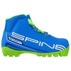 Ботинки SPINE Smart 357/2, крепление NNN, размер 40
