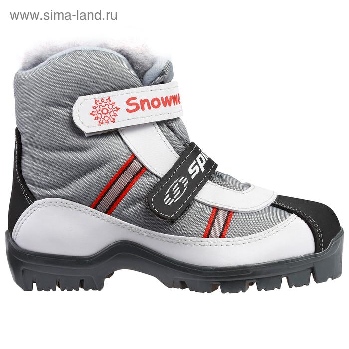 Ботинки SPINE Baby 103 (крепление SNS) р-р 33-34