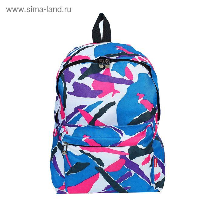 """Рюкзак молодёжный на молнии """"Яркий камуфляж"""", 1 отдел, 1 наружный карман, белый/голубой"""