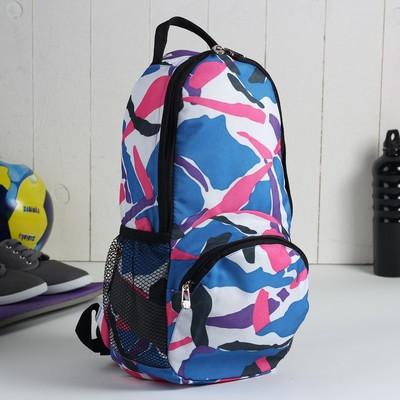 """Рюкзак на молнии """"Яркий камуфляж"""", 1 отдел, 1 наружный и 2 боковых кармана, объём - 10л, розовый/голубой"""