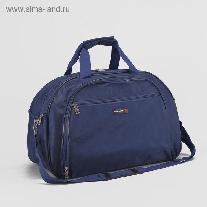 Сумка дорожная на молнии, 1 отдел, 2 наружных кармана, синяя