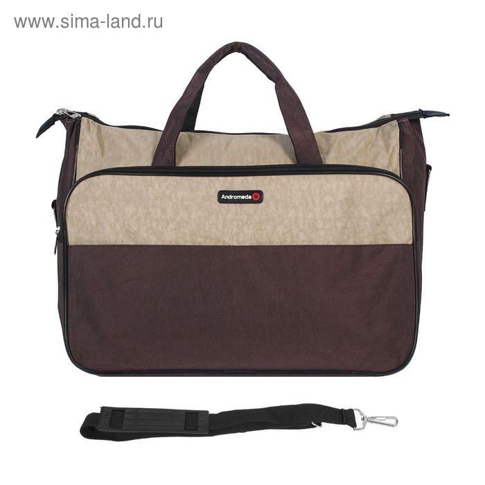 Сумка дорожная на молнии, 1 отдел, 1 наружный карман, коричневый/бежевый
