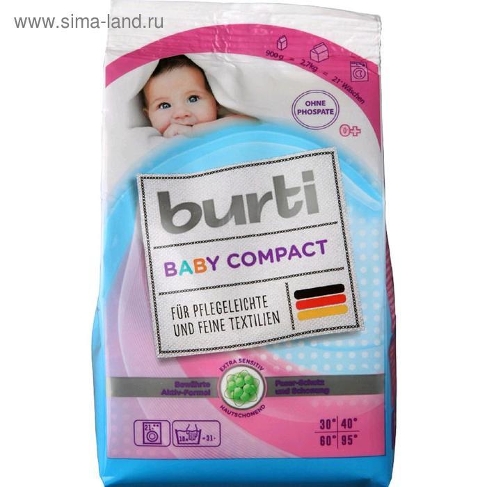 Концентрированный стиральный порошок Burti Compact Baby для детского белья, 900 г