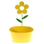 """Кашпо оцинкованное настенное """"Цветок"""" 27,5*16,5*10 см, желтое"""