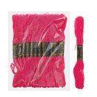 Мулине, № 3805, 8±1м, цвет тёмно-розовый