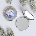 """Зеркало новогоднее складное карманное """"С Новым годом"""""""