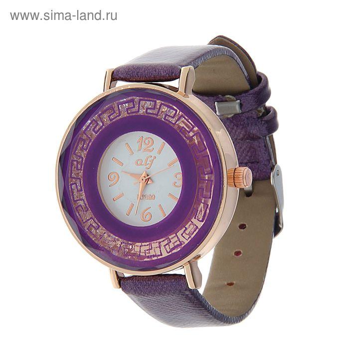 Часы наручные женские цветной ободок, стразы круглые, ремешок сирень