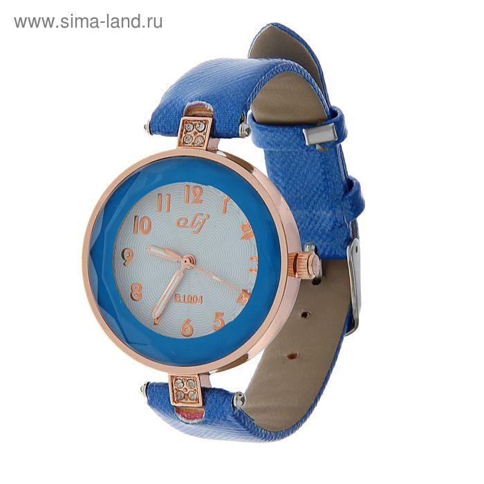 Часы наручные женские цветной ободок, все цифры, ремешок синий