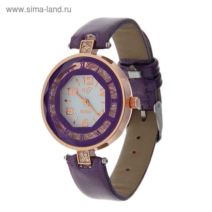 Часы наручные женские цветной ободок с римскми цифрами и стразами, ремешок сиреневый