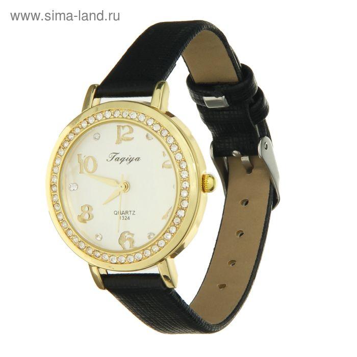 Часы наручные женские циферблат с накладными цифрами и стразами, ремешок тонкий черн