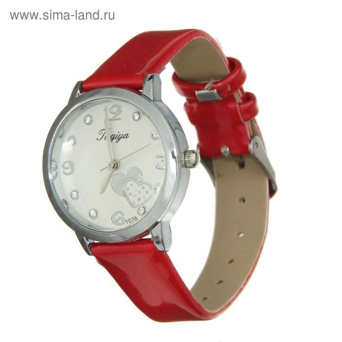 Часы наручные женские белый циферблат, накладные цифры и сердечки, стразы, ремешок красн