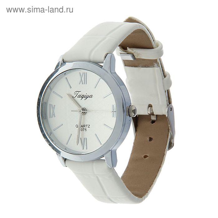 Часы наручные женские, белый циферблат, римские накладные цифры, корпус белый ремешок бел